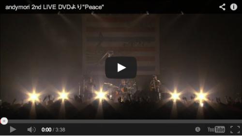 「PEACE」の動画