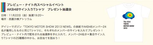 スクリーンショット(2013-11-19 18.23.59)