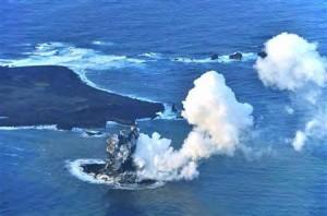 新島 噴火