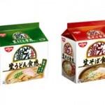 インスタント生麺が注目!日清で生うどん・生そばが新発売!違いは何?