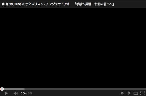 スクリーンショット 2013-11-29 7.43.52