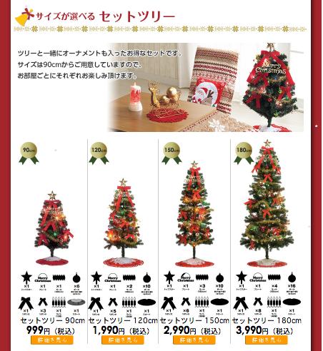 スクリーンショット(2013-11-18 22.47.58)