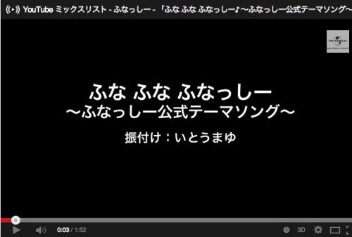 スクリーンショット(2013-11-28 6.55.40)