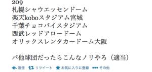 スクリーンショット 2013-12-14 13.01.11
