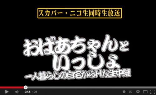 スクリーンショット 2013-12-06 20.23.58