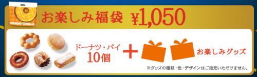 スクリーンショット(2013-12-21 22.59.33)