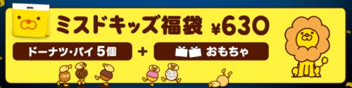 スクリーンショット(2013-12-21 22.58.54)