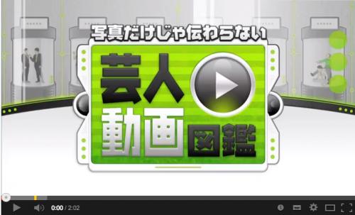 スクリーンショット(2013-12-05 23.22.58)