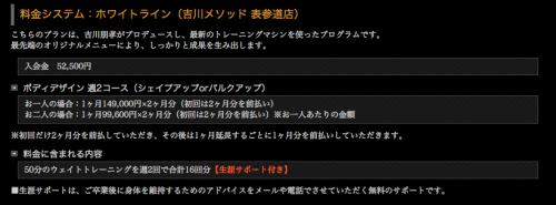 スクリーンショット 2013-12-18 7.30.45