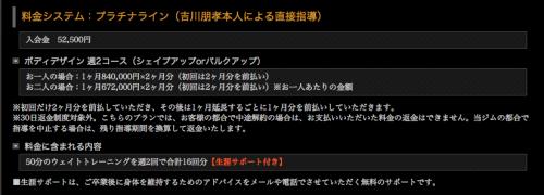 スクリーンショット 2013-12-18 7.31.16