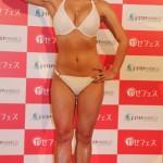 浜田ブリトニーが婚約!17kgの減量に成功したずぼらダイエット方法とは?