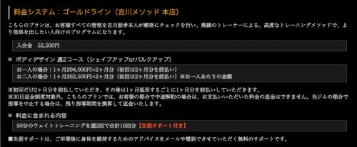 スクリーンショット 2013-12-18 7.30.59