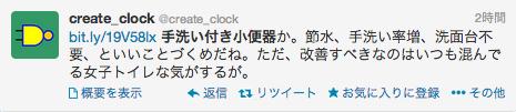 スクリーンショット(2014-01-05 15.20.27)