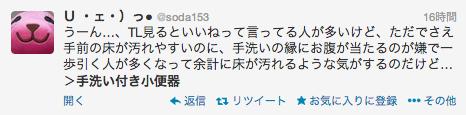 スクリーンショット(2014-01-05 15.23.34)
