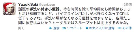 スクリーンショット(2014-01-05 15.19.59)