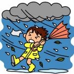 特別警報も出た!台風8号は「ノグリー」なんで名前があるの?
