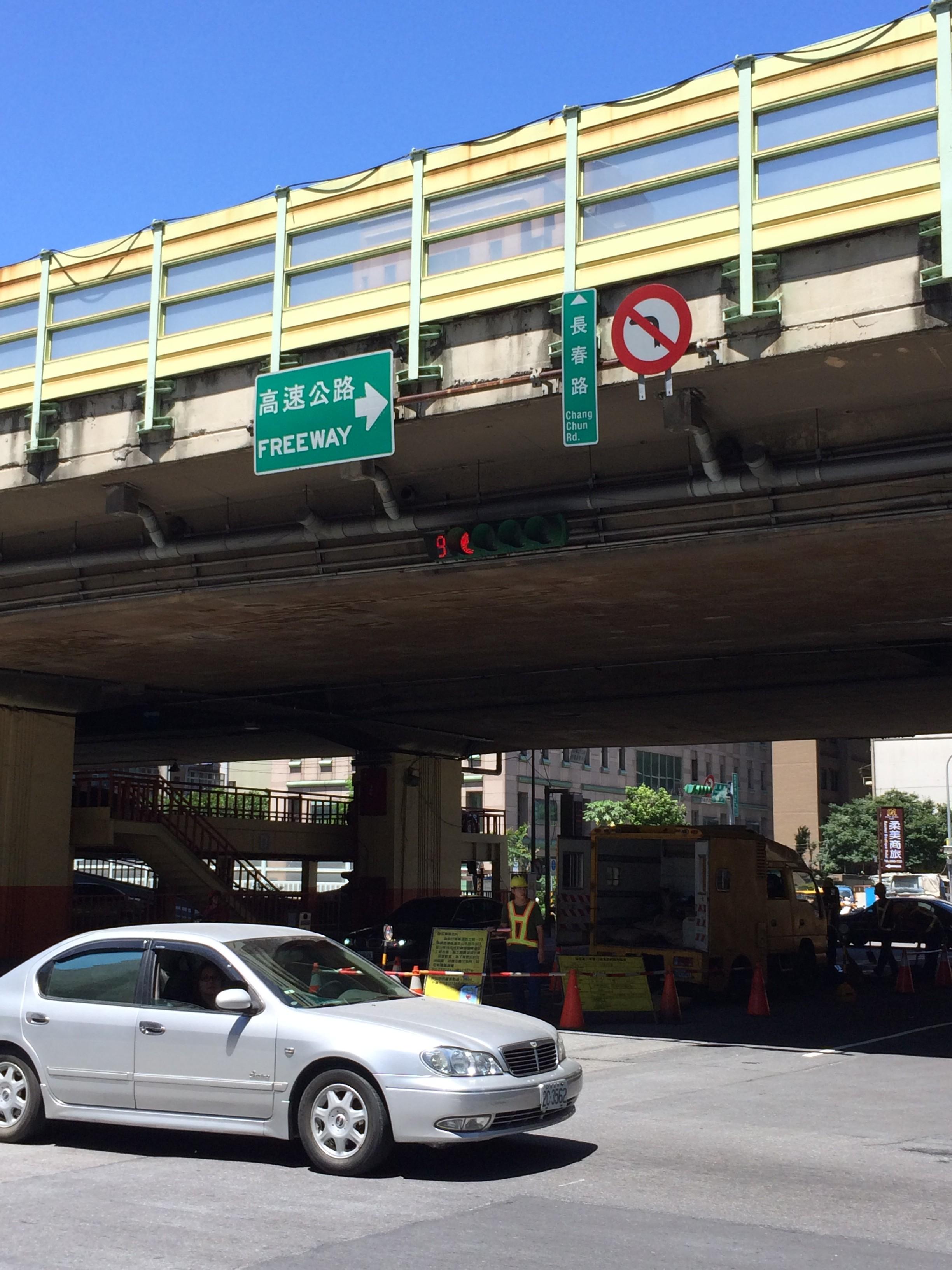 台湾 高速道路