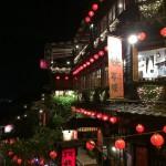 ぶらり海外旅行【台湾編②】ジブリのモデル地?へ実際に行ってみた!