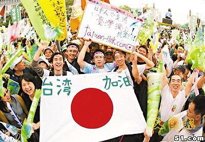 台湾 親日国家