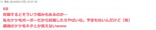 スクリーンショット 2014-09-04 7.40.13