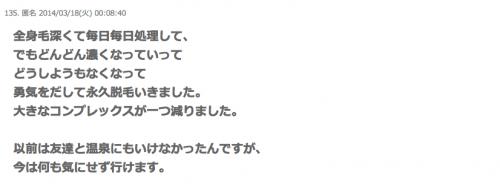 スクリーンショット 2014-09-04 7.45.32