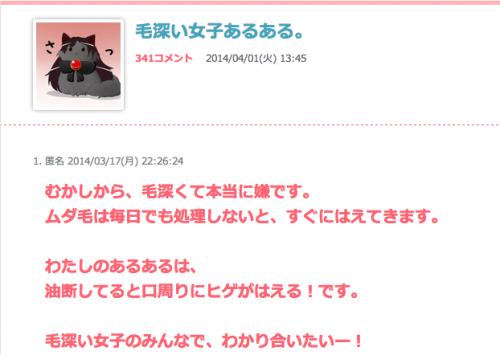 スクリーンショット 2014-09-04 7.32.56