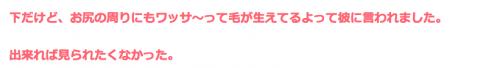 スクリーンショット 2014-09-04 7.39.14