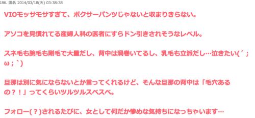 スクリーンショット 2014-09-04 7.49.41
