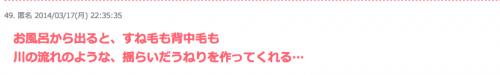 スクリーンショット 2014-09-04 7.38.27