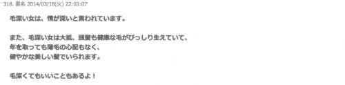 スクリーンショット 2014-09-04 8.09.25