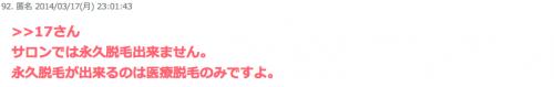 スクリーンショット 2014-09-04 7.41.20