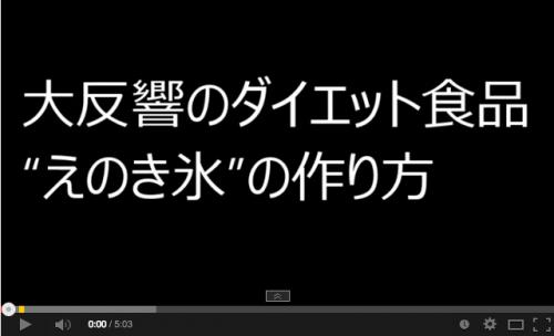 スクリーンショット 2014-09-25 8.48.55