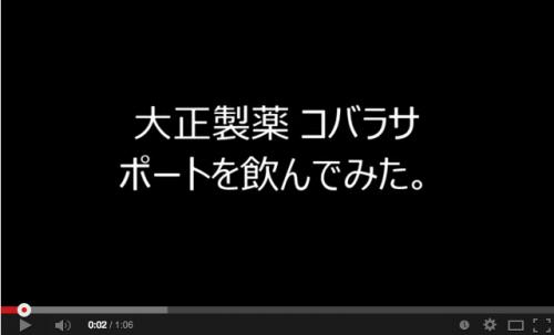 スクリーンショット 2014-09-18 22.46.41