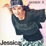 ベッキーの妹でダンサーのジェシカがInstagramに投稿した画像が…!
