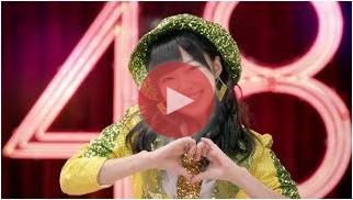 恋するフォーチュンクッキー AKB48