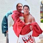 逸ノ城の趣味に有吉が大爆笑!!その趣味とは一体?