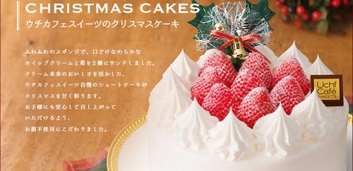 苺のショートケーキ 5号