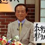 天下一品社長・木村勉の自宅や車が豪華すぎる!