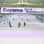 狭山スキー場の混雑状況を始め、2014-2015シーズンの最新情報!