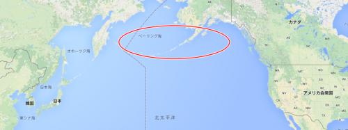 アリューシャン列島